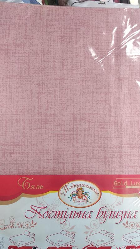 Постельное белье фламинго. полуторный , двуспальный - Фото 3