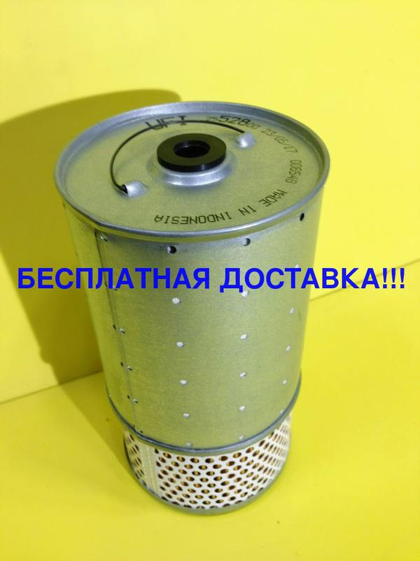 Mercedes OM 601 602 603 фильтр масленный.