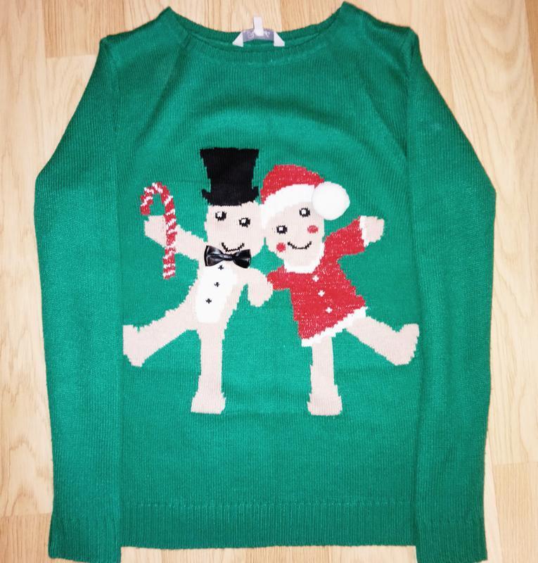 Новогодний свитер танцующие печеньки