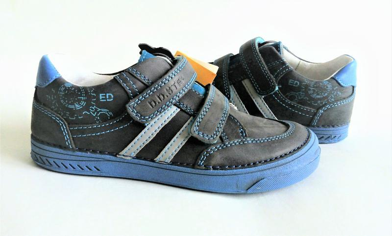 Кожаные спортивные туфли тм d.d.step 32, 36 размеры