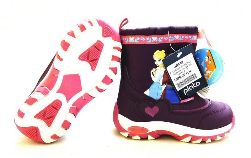 Зимние ботинки 24, 25, 26, 27, 28, 29, 30 размеры