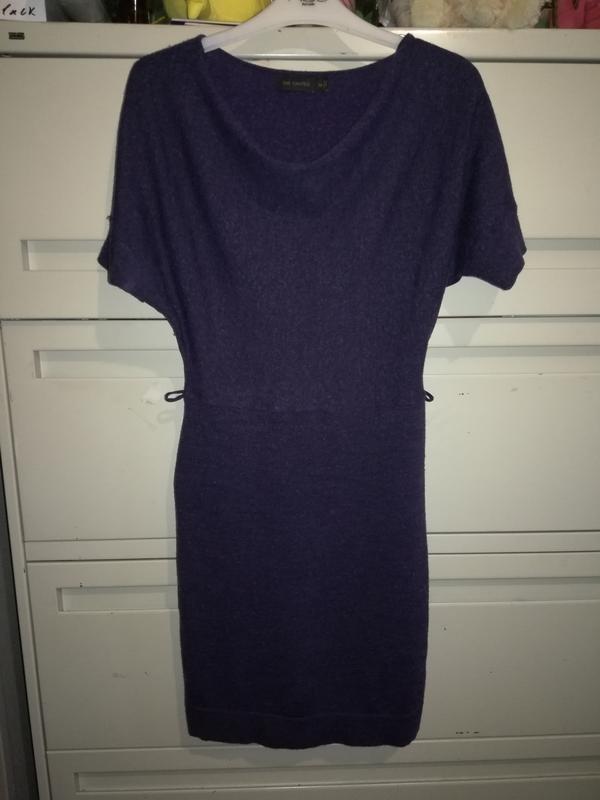 264 трикотажное платье