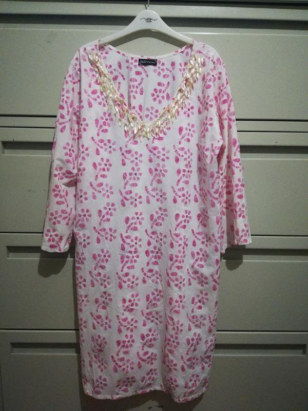 273 платье туника