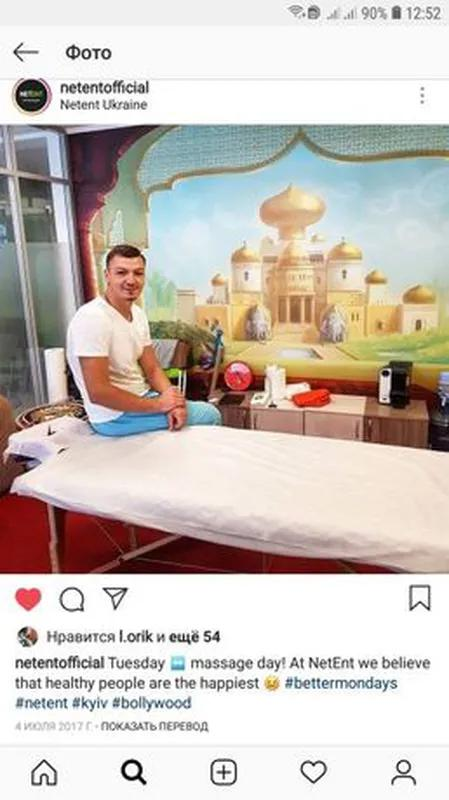 Професійний масаж  200 м. від м.Контрактова площа - Фото 3