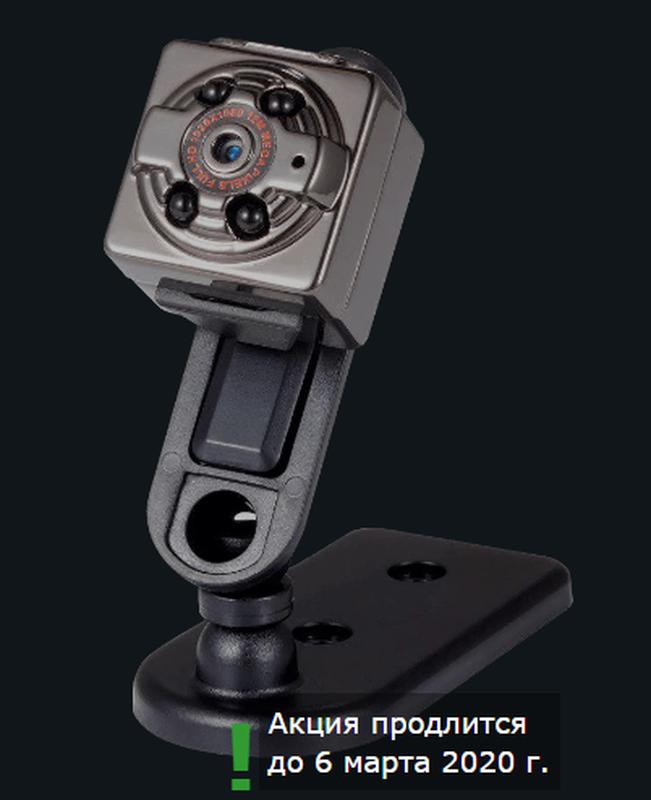 Маленькая видеокамера SQ8 - Фото 2