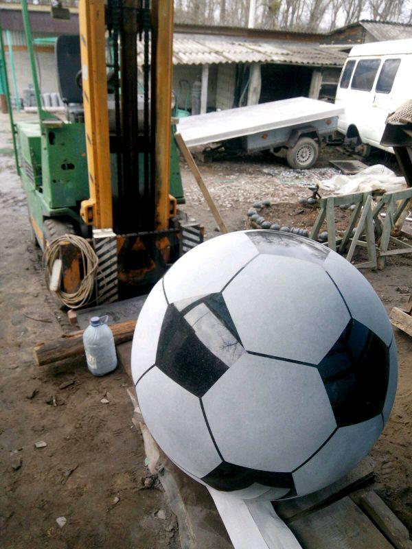 Мячи с гранита