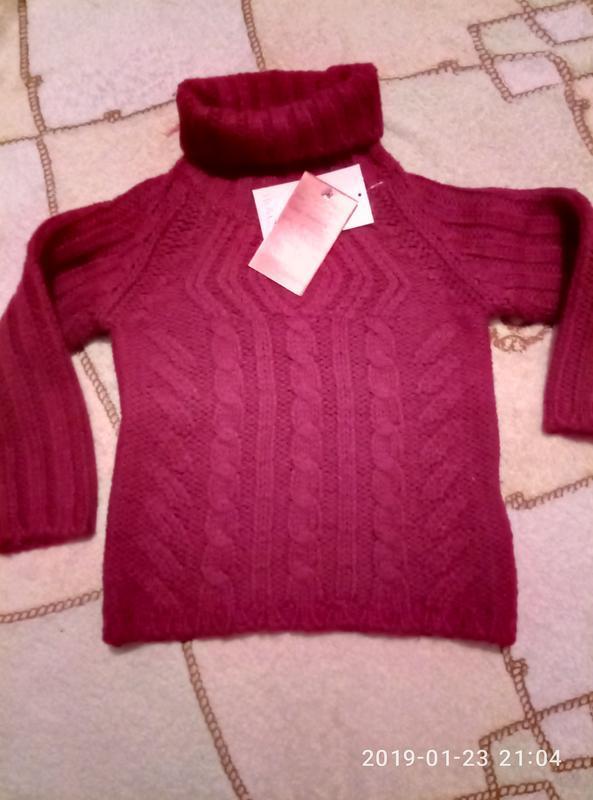 """М'який та теплий светрик/кофта/свитер/джемпер в стилі """" унісекс"""""""