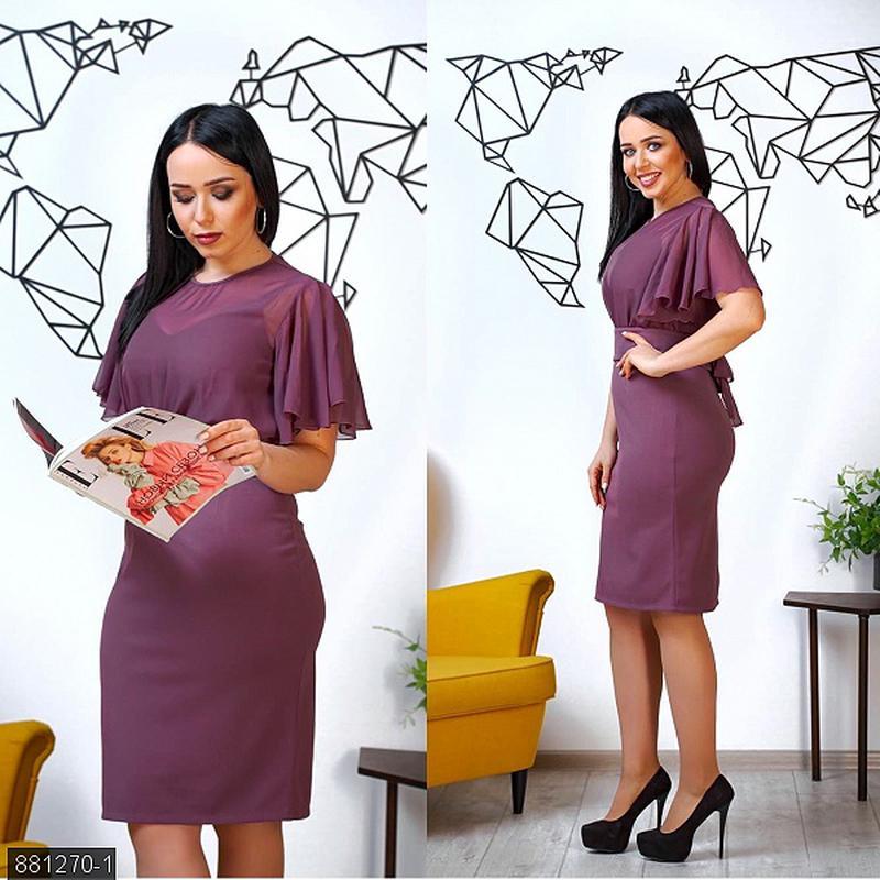 Приталенное платье Монро,большого размера - Фото 2