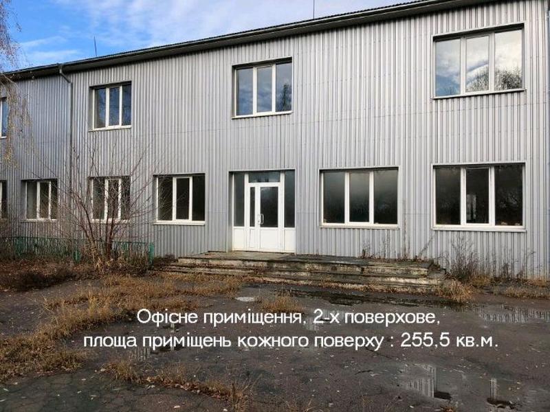 М.Березань оренда майнового комплексу від власника.
