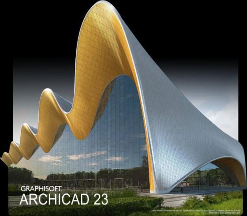 Решаю любые вопросы и задачи по ArchiCad. Консультация по скайпу