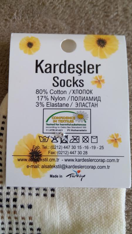 Носки женские kardesler мелкая точка турция супер дизайн и кач... - Фото 2