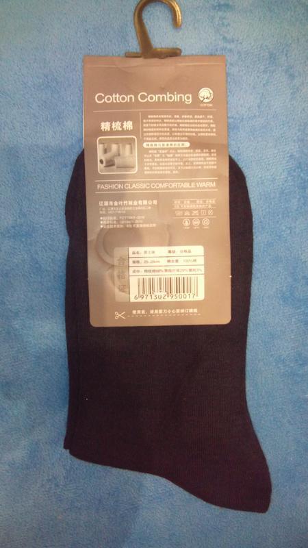 Носки мужские длинные  демисезонные - Фото 2