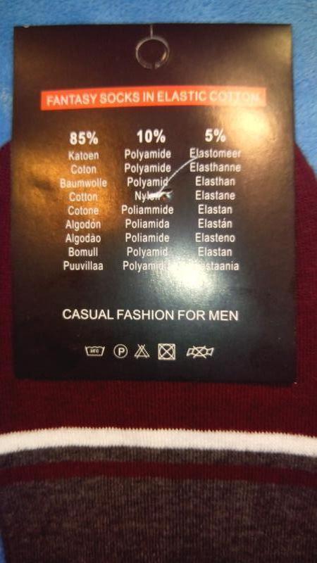 Носки мужские короткие шугуан полоски - Фото 5