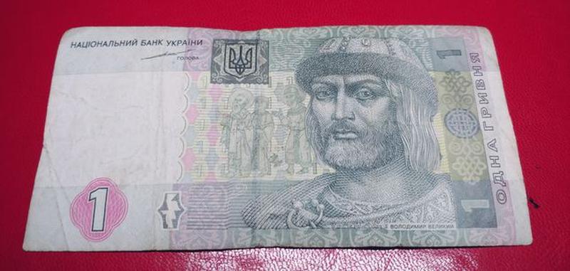 1 одна гривна 2004 года Тигипко купюра банкнота