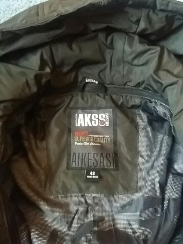 Куртка трансформер aikessasi - Фото 4