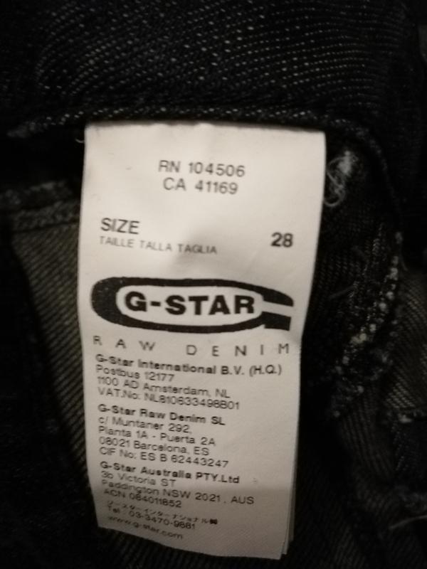 Джинсовая юбка до колена g-star, талия 76, бедра 96, длина 52 - Фото 3