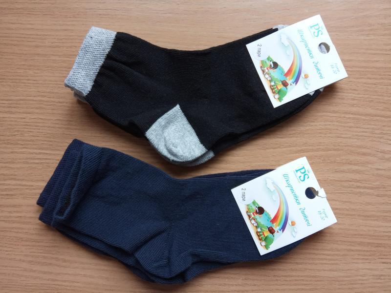 Детские носочки 2 пары р. 14-16, 16-18, 18-20 ps