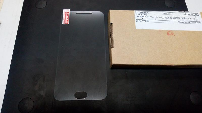Защитное стекло для телефона Meizu M2, M2 mini