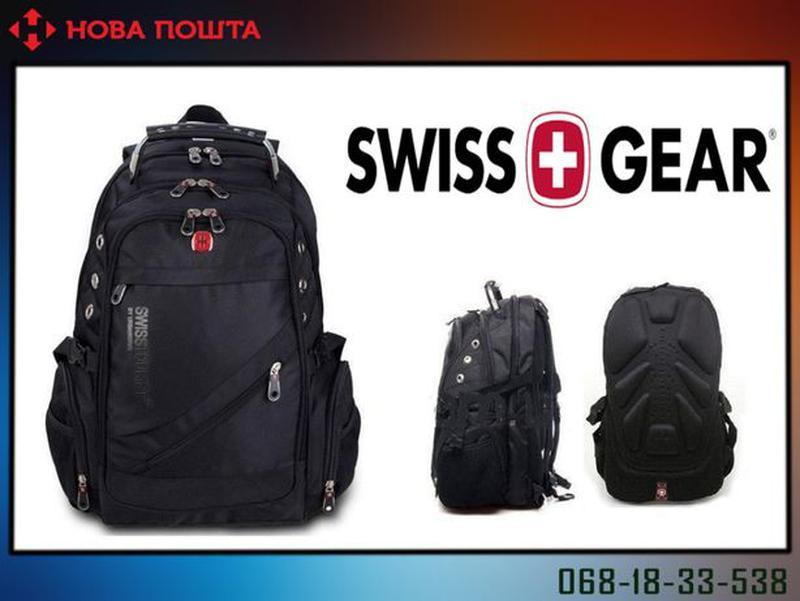 Швейцарский Рюкзак SwissGear 8810 для путешествий Городской + ...