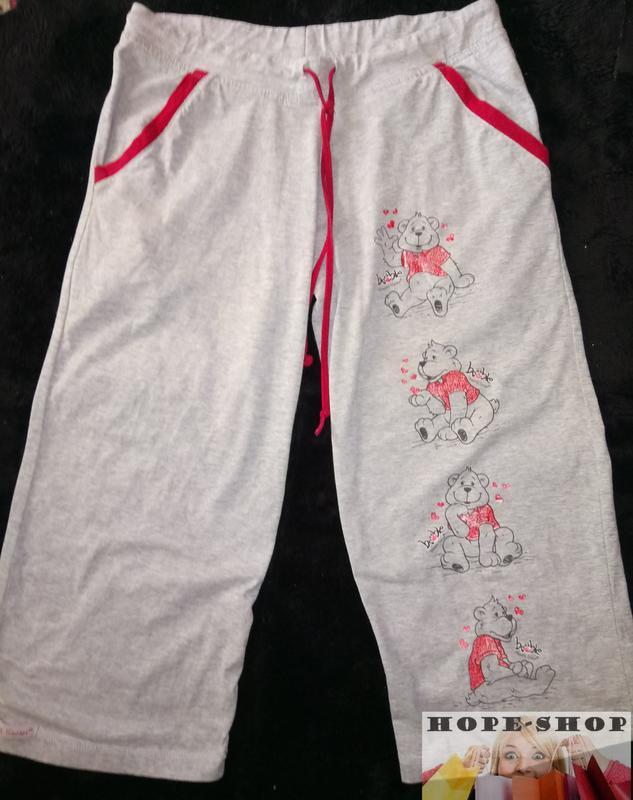 ????домашние трикотажные пижамные брюки с карманами 8/9.распродажа.