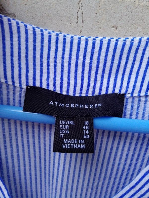 Крутая блуза в полоску раз. xxl-xxxl - Фото 4
