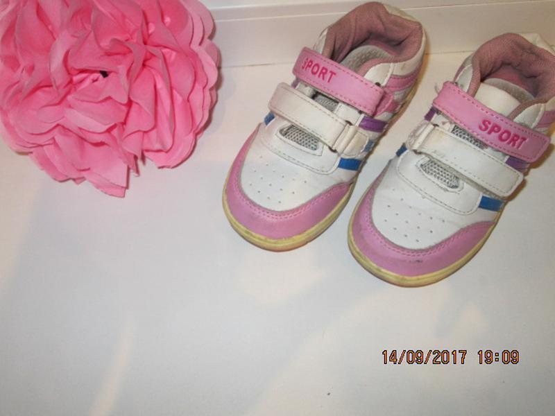 Детские кроссовки  стелька- 15 см