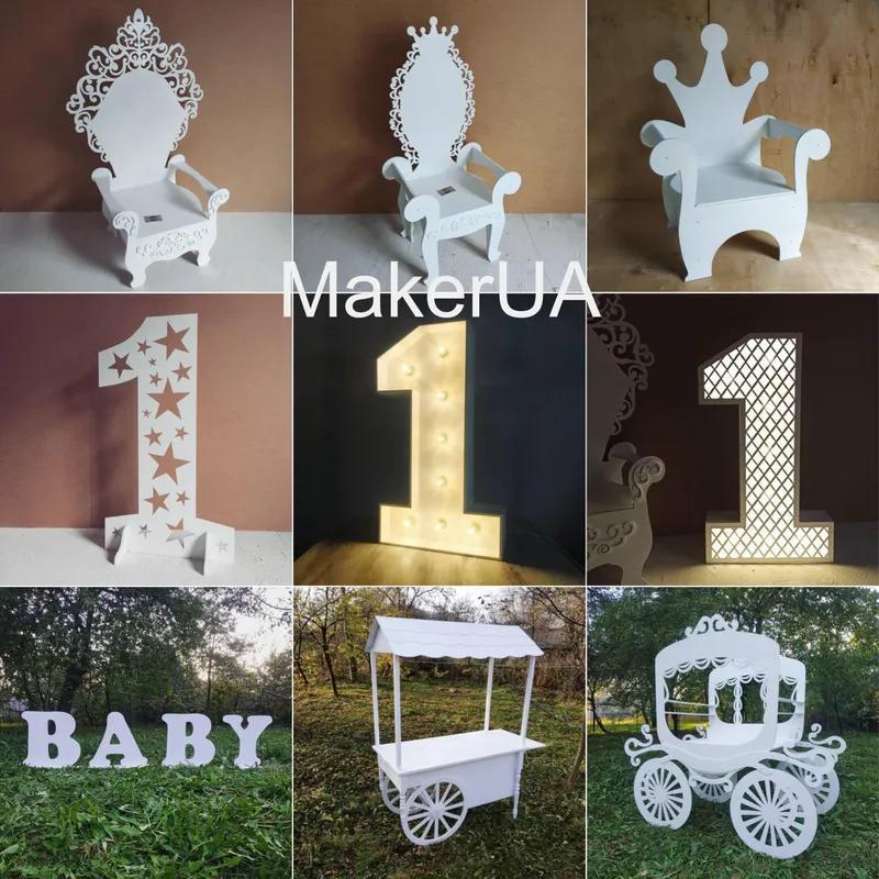Декор для дитячої фотозони детской крісло трон стульчик одиничка