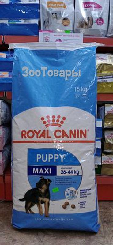 Royal Canin MAXI PUPPY 15кг/ Роял Канин Макси Паппи Сухой Корм