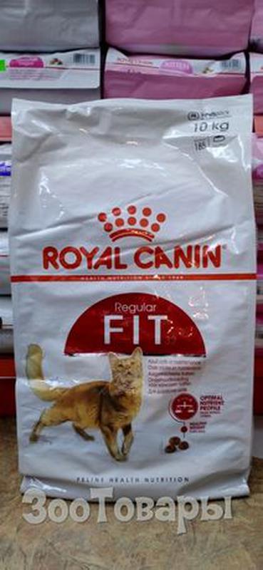 Сухой корм для котов Royal Canin Fit 32 /10кг /Роял Канин ФИТ32