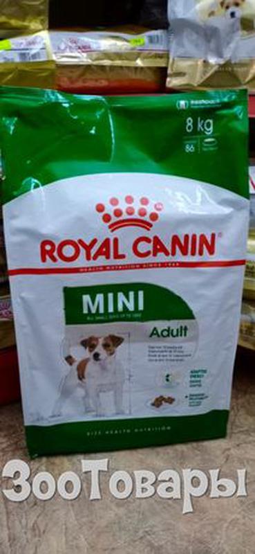 Royal Canin Mini Adul t8кг /Сухой Корм Роял Канин Мини Адалт