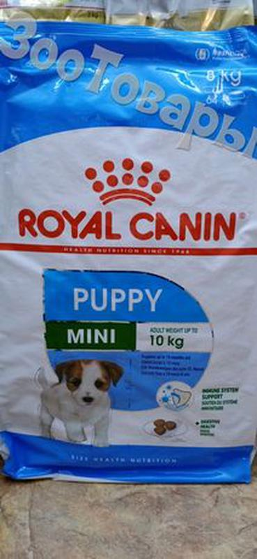Royal Canin Mini Puppy 8кг/Сухой Корм Роял Канинн Мини Паппи 8кг