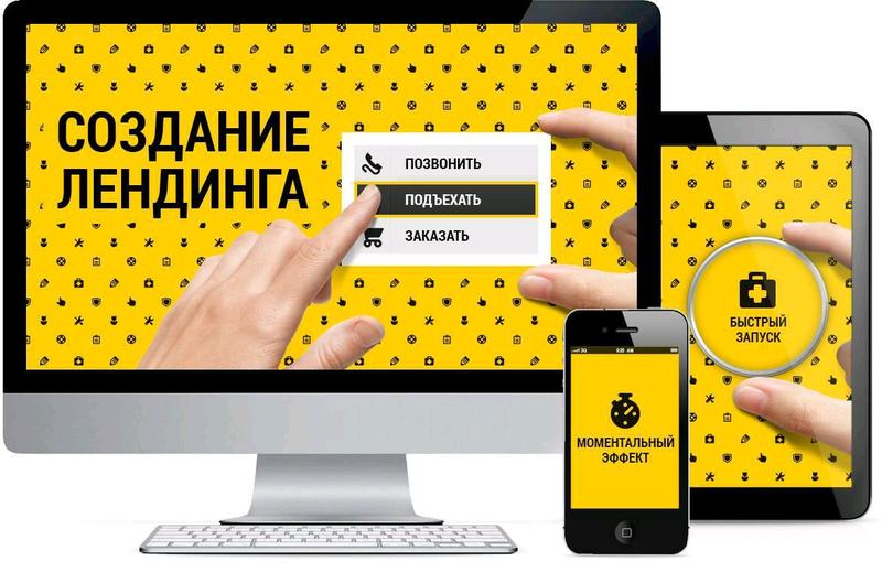 Создание сайта новосибирск дешево какие способы существуют для создания сайта