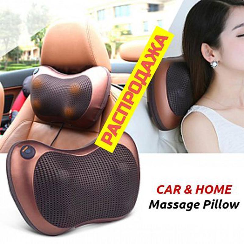 Массажная подушка для шеи массажер для спины массажер для авто...
