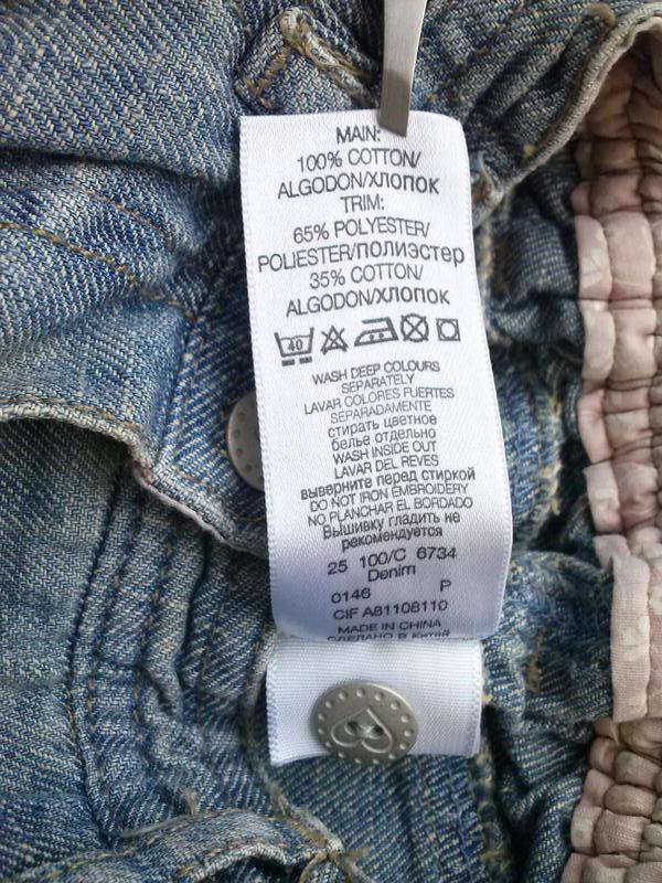 Весёлые джинсы с вышивкой - Фото 5