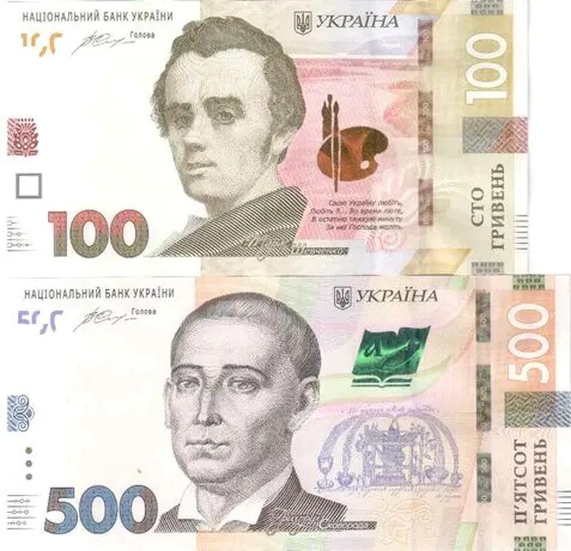 Заработок до 600 гривен на IZI.ua (3098198)