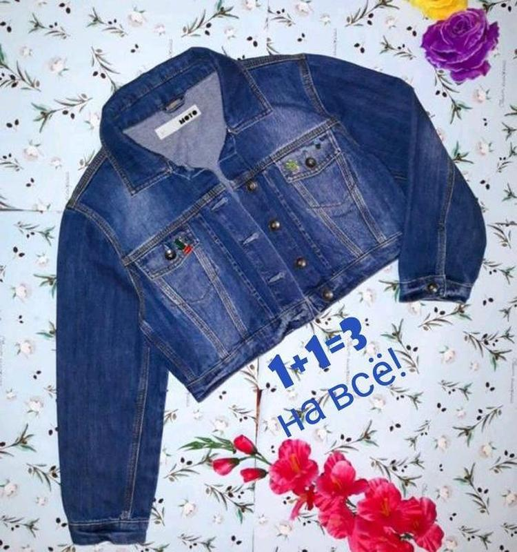 🎁1+1=3 крутая джинсовая укороченная куртка topshop со значками...