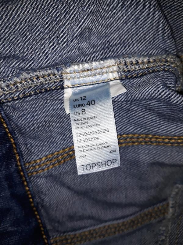 🎁1+1=3 крутая джинсовая укороченная куртка topshop со значками... - Фото 3