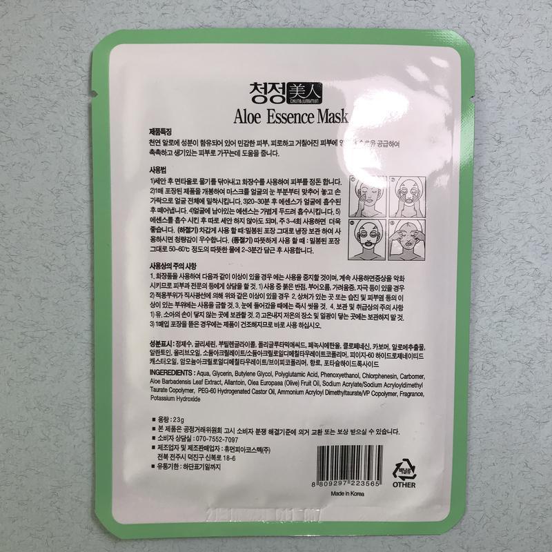 Тканевая маска с алоэ chungjungmiin soo aloe essence mask - Фото 2