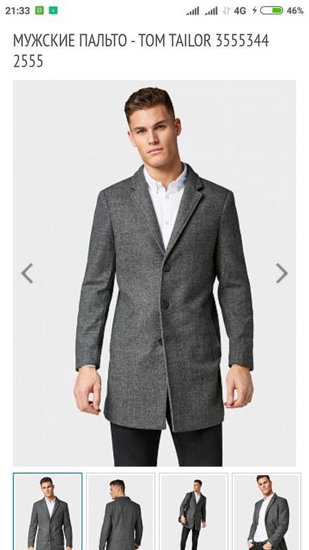 Стильное пальто tom tailor в составе шерсть