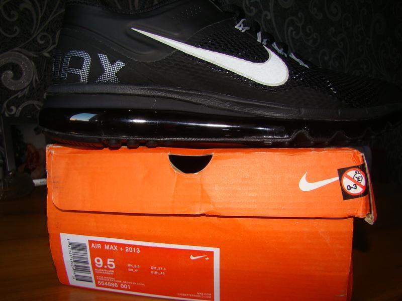 Nike air max 2013 - Фото 4