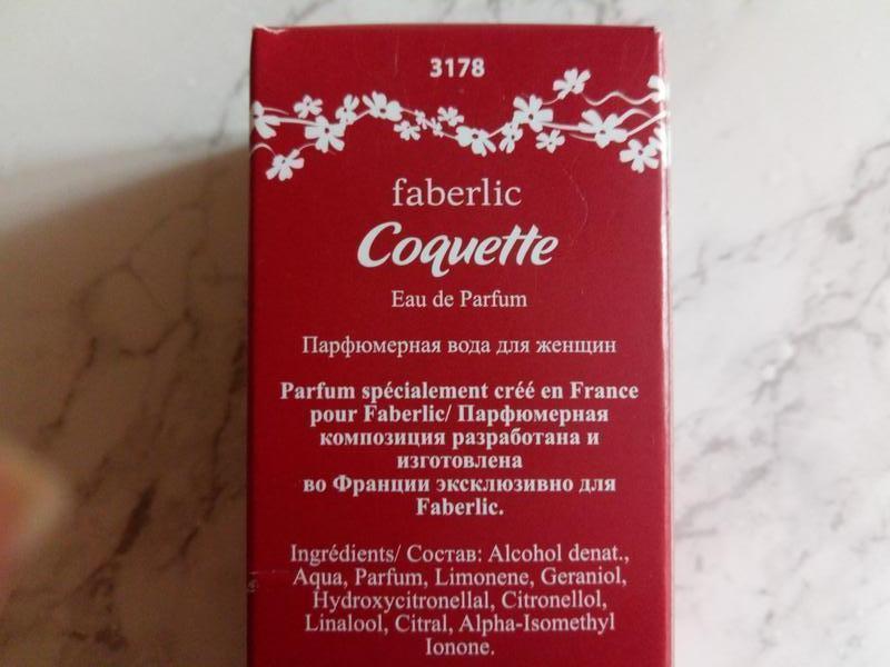 Парфюмерная вода faberlic coguette - Фото 2