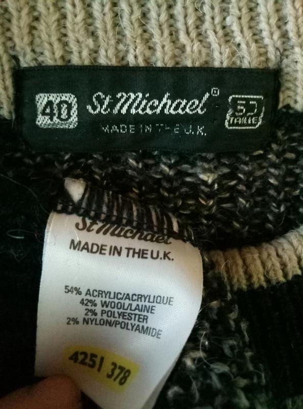 Теплый мужской свитер шерсть - Фото 4