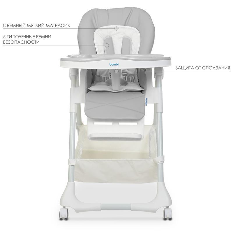 Детский стульчик для кормления M 3822 Gray - Фото 4