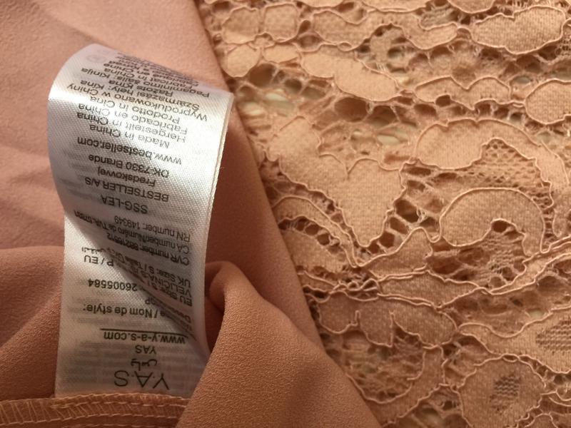 Нюдовая блуза р.s-m - Фото 3