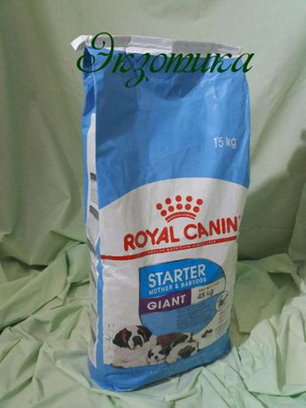 Royal Canin Giant Starter Сухой корм для щенков от 2-4 до 8 не...
