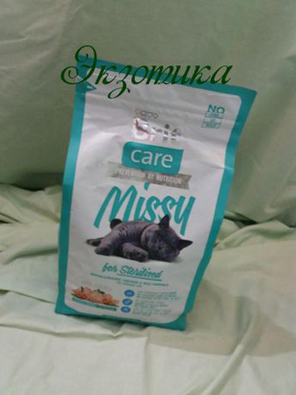 Brit Care missy sterilised 2кг. (корм для кастрированных котов)