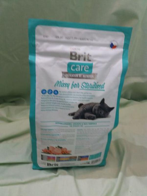 Brit Care missy sterilised 2кг. (корм для кастрированных котов) - Фото 2