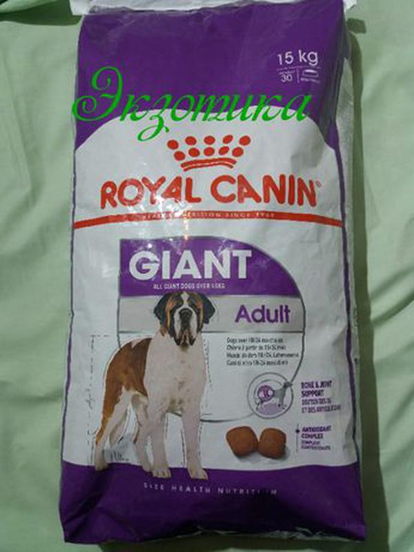 Корм Royal Canin Giant Adult 15кг - для собак гигантских пород