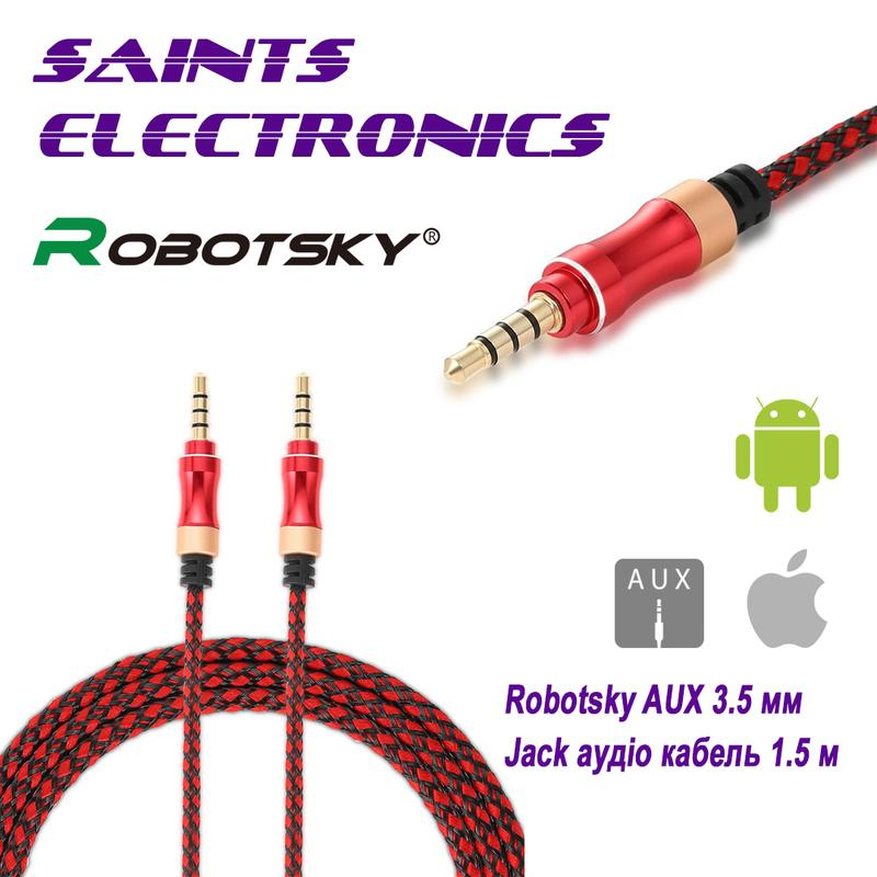 Кабель Robotsky AUX 3.5 mm Jack audio