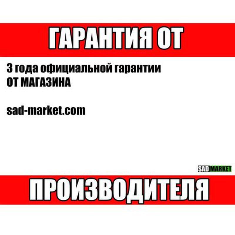 Фабирус » Скидки ВСЕМ | 800x800